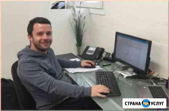 Ремонт Компьютеров Владивосток