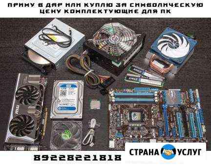 Установка ос и программного обеспечения Бугуруслан