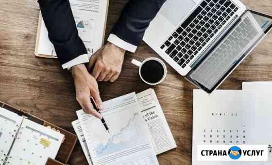 Сайты любой сложности для ресторанной сферы Челябинск