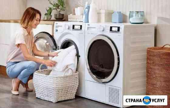 Мастер по Ремонту стиральных машин Сочи