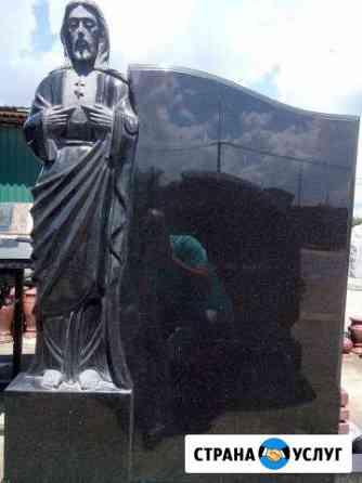 Изготовление и установка памятников Керчь