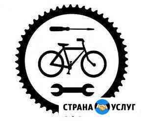 Ремонт и обслуживание велосипедов, роликов, самока Железногорск