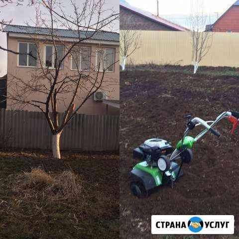 Вспашка Культивация земли Спил Обрезка деревье Саратов