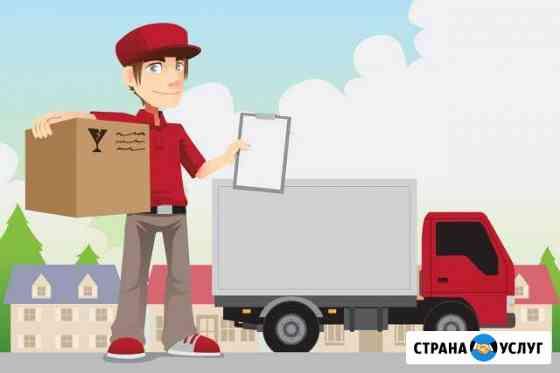 Доставка из США в Крым. (быстро, качественно) Севастополь