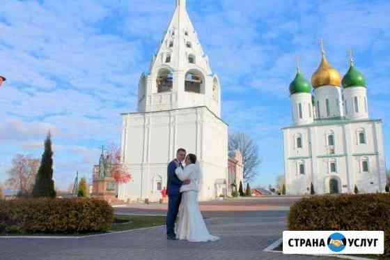 Фотограф на свадьбу и праздники Коломна