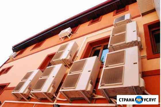 Сплит-систем,VRV,city multi, ккб и т.д Волгоград