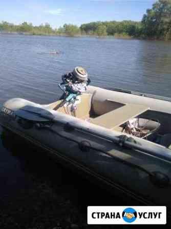 Аренда, прокат надувной лодки мотора Самара