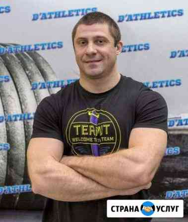 Персональный тренер,фитнес инструктор Санкт-Петербург