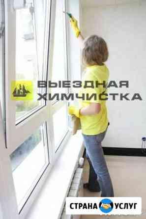 Мойка окон Омск