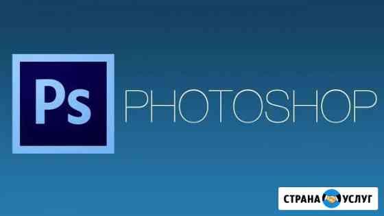 Дизайн полиграфии, визиток, логотипов Пенза