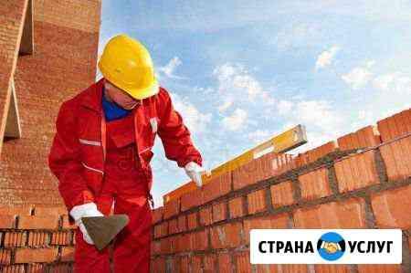Строительство и ремонт Симферополь