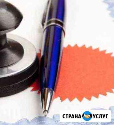 Юридическая консультация по миграционным вопросам Москва