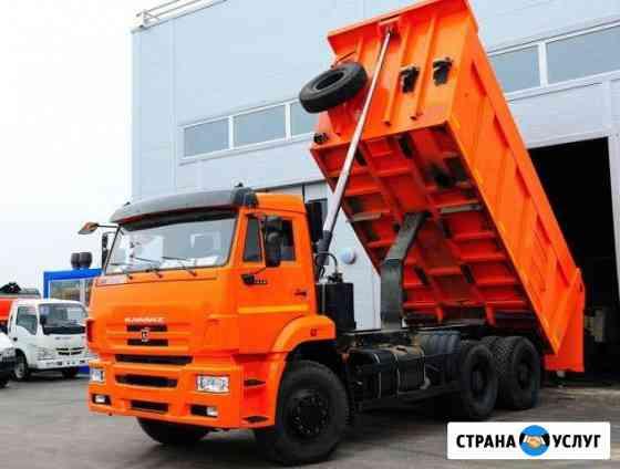 Вывоз мусора 30 тонн,Аренда самосвала Нижний Новгород