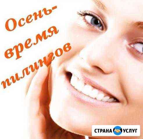 Косметолог на дому Москва