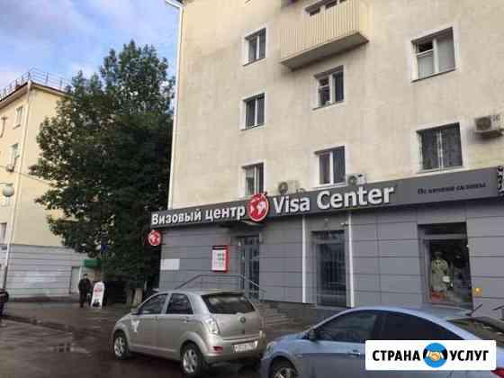 Наружная реклама Уфа