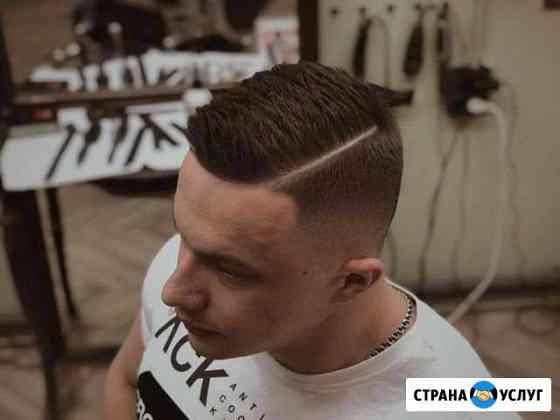 Барбер, Стрижки, моделирование бороды и бритье Ростов-на-Дону