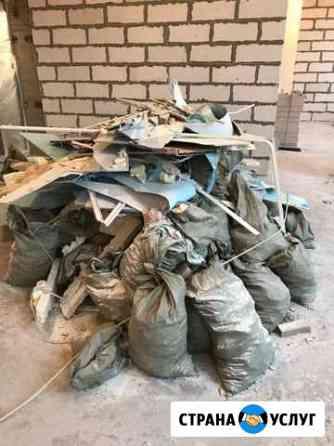 Вывоз мусора по всему городу(волгоград) газель Волгоград