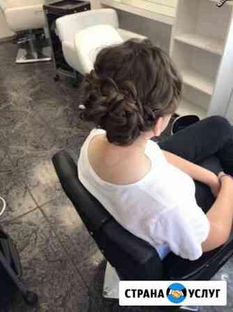 Причёски Белгород