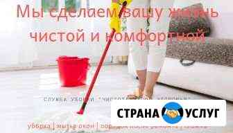 Волоколамск Волоколамск