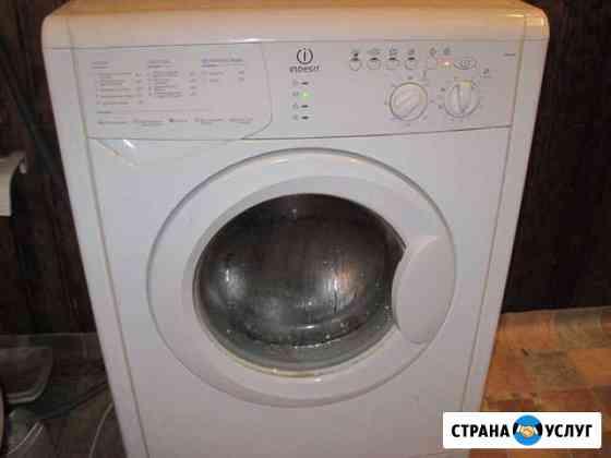 Ремонт и уст. стиральных машин, сантехник, электри Щёлково