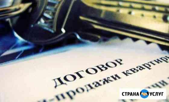 Составление договоров Астрахань