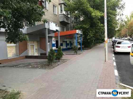 Рабочее место парикмахера Белгород