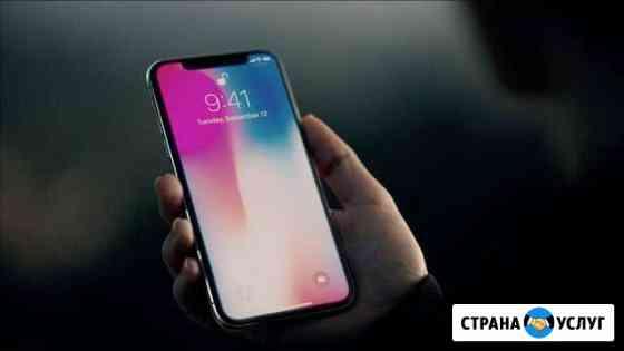 Ремонт iPhone: 5/5S/5C/SE; 6/6+/6S/6S+ Москва