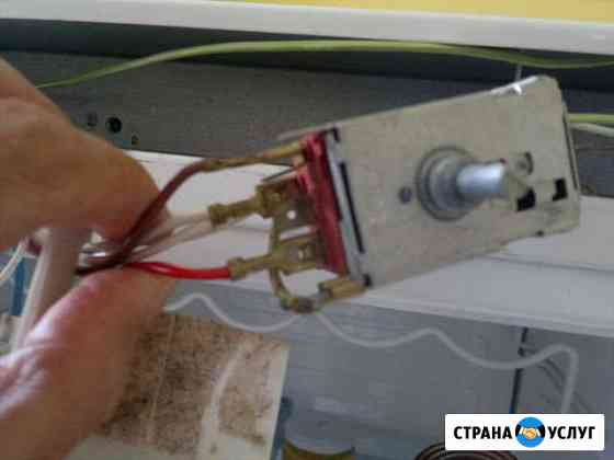 Оперативный ремонт стиральных машин Саратов