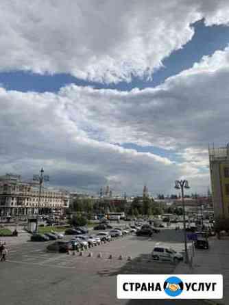 Продам за Вас Москва
