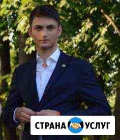Репетитор (Егэ Огэ) По обществознанию и Истории Москва