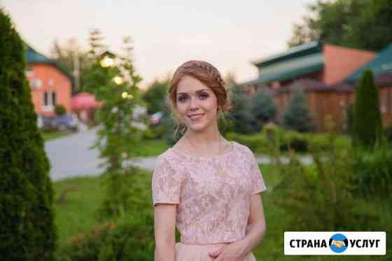 Репетитор по английскому и русскому языку Ростов-на-Дону