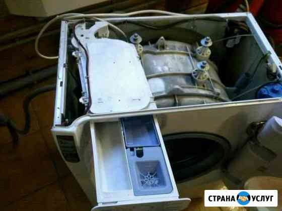 Ремонт стиральных и посудомоечных машин Одинцово