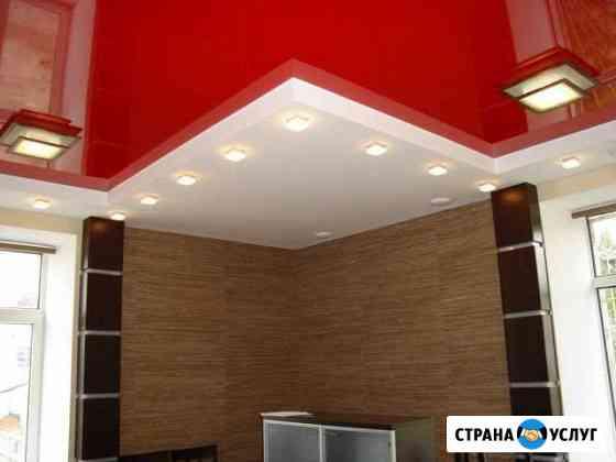 Натяжные потолки и Тканевые Потолки качественно Анапа