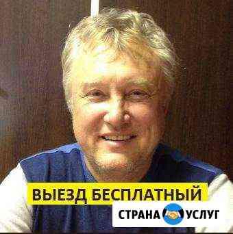 Ремонт стиральных машин Ремонт холодильников Жуковский