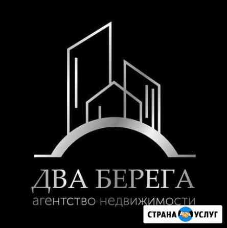 Сделки с недвижимостью Воронеж