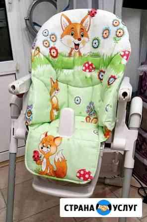 Новый чехол для стульчика для кормления Нижний Новгород