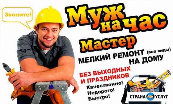 Пархоменко&к Краснодар