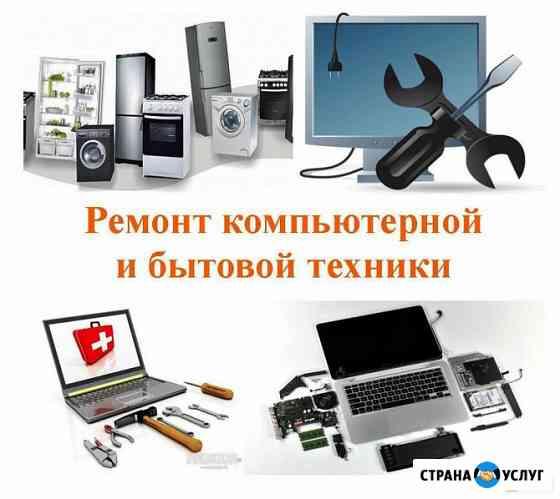 Ремонт бытовой техники в Уфе. Выезд Уфа