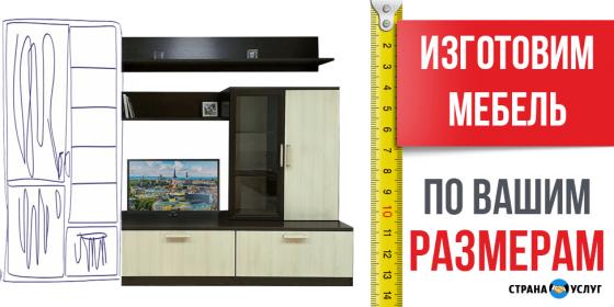 Шкафы-купе, кухни, перегородки корпусную мебель изготовим Тверь