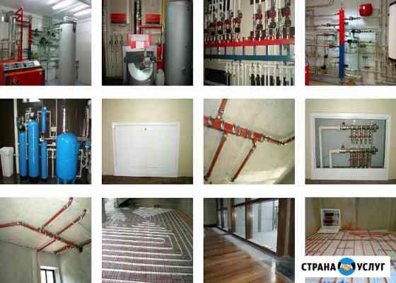 Монтаж отопления и водоснабжения под ключ Наро-Фоминск