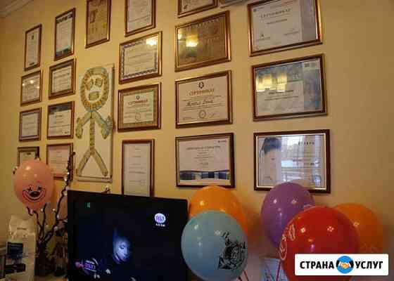 Детская стоматологическая клиника Щелкунчик, отзывы Москва