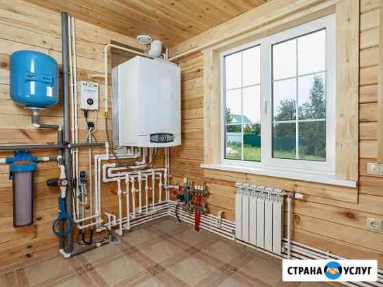 Выполняем все виды услуг по отоплению, водоснабжению и канализации Москва