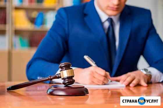 "Адвокатский кабинет ""Лекс Центр"" Санкт-Петербург"