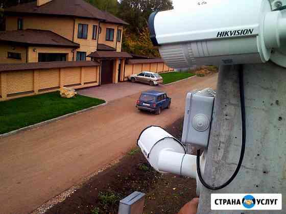 Установка видеонаблюдения / видеодомофонов / GSM сигнализации Нижний Новгород