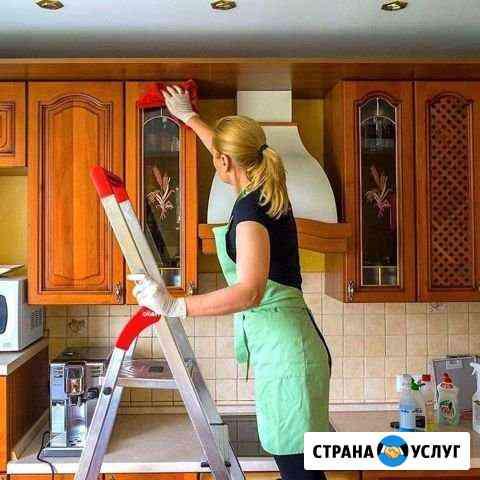 Уборка квартир,домов и офисов,мытье окон Красногорск