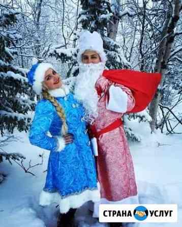 Дед Мороз и Снегурочка Салехард