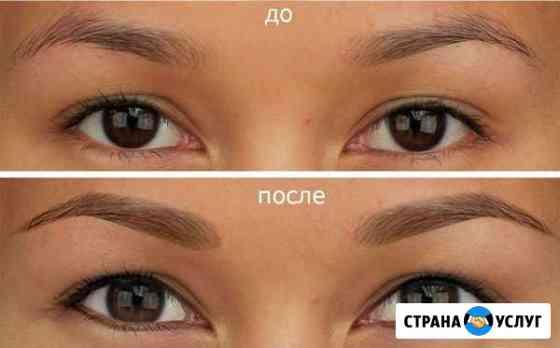 Татуаж губ, бровей, глаз Елизово
