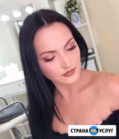 Макияж/ Визажист/ Make-up Балашиха