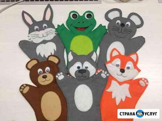 Изготовление персонажей для кукольного театра Киров