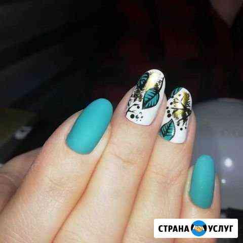 Покрытие ногтей гель лаком Лениногорск